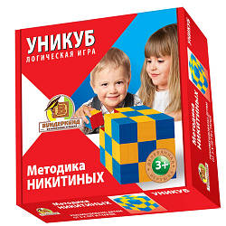 """Методика Нікітіних """"Уникуб"""","""