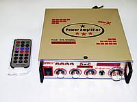 Отличный вариант для дома. Усилитель звука Xplod SN-909AC. Высокое качество. Интернет магазин. Код: КДН839