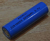 18650 Li-Ion аккумулятор PKCELL ICR18650 2200 mAh мАч без защиты