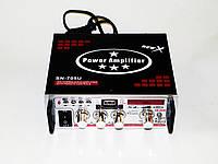 Качественное устройство. Усилитель Звука Xplod SN-705U. Встроенный радиоприемник. Купить онлайн. Код: КДН840