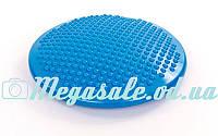 Подушка балансировочная для фитнеса Balance Cushion: диаметр 38см