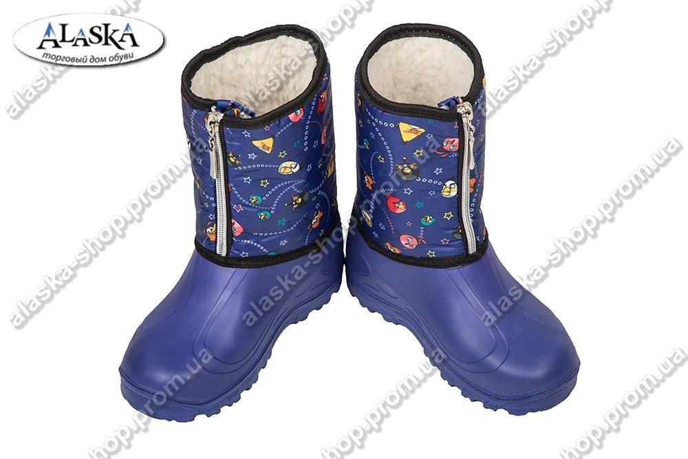Сапоги детские синие (Код: Payas)