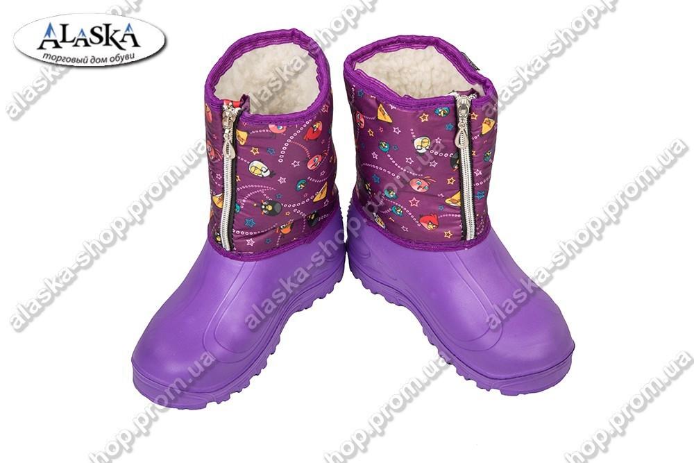 Детские дутики фиолетовые (Код: Payas)