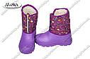 Детские дутики фиолетовые (Код: Payas), фото 2