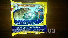 Щелкунчик, (зерно в пакете) 200г