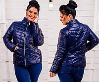 Женская куртка на молнии ткань плащевка на синтепоне большого размера до 52 синяя