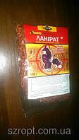 Ланират (зерно в пакете) 100г