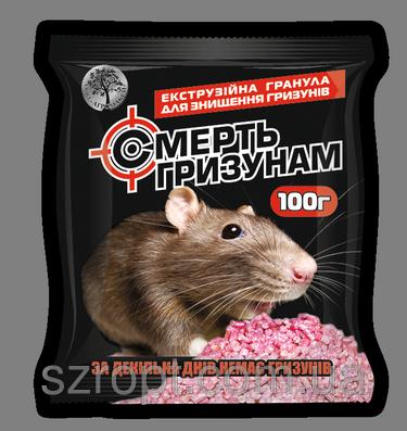 Смерть грызунам (экструзионная гранула), пакет 100г, фото 2