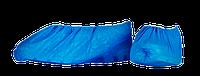Бахилы одноразовые полиэтилен 1,5 г (100 шт в уп.), фото 1