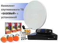 Комплект для сутникового ТВ на 3 спутника «Популярный» с установкой