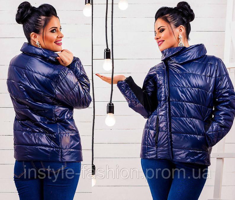 Женская куртка ткань плащевка на синтепоне большого размера до 52 синяя