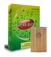 Дверной звонок Бим-Бом , электронный, многомилодийный.