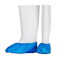 Бахилы одноразовые текстурир. 2,5 г голубые (100 шт в уп.) AMPri