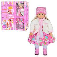 Интерактивная кукла 1050252 Ангелина