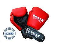 Перчатки боксерские для бокса 12 унций кожвинил