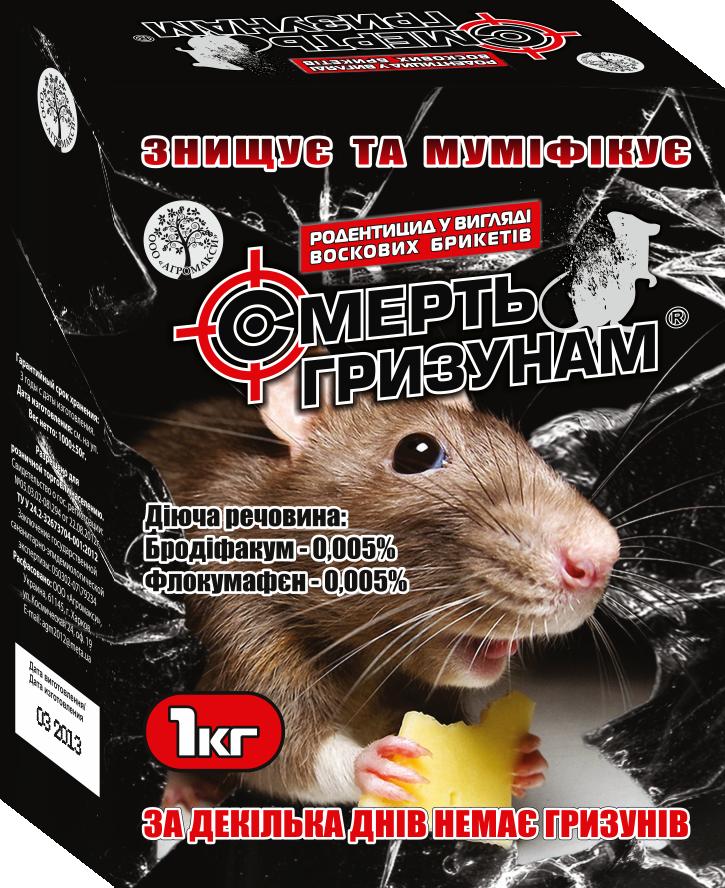 """""""Смерть грызунам"""" восковая таблетка 1кг (проф.серия)"""
