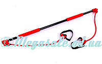 Палка гимнастическая для фитнеса с эспандерами Bodi Shaper Stick 933: длина 130см, фото 1