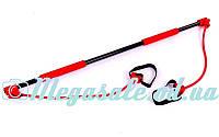 Палка гимнастическая для фитнеса с эспандерами Bodi Shaper Stick: длина 130см