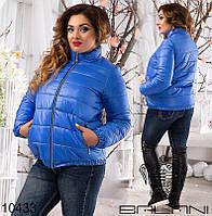 Короткая женская курточка ткань плащевка на синтепоне большого размера до 52  ярко-синяя