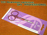 103 Ножницы красные QPI PROFESSIONAL