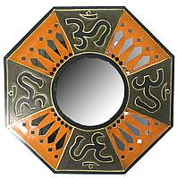 Ом Зеркало мозаичное