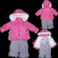 Детский зимний комбинезон (штаны на шлейках и куртка) на овчине, р. 92, 98, 104