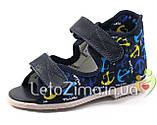 Профилактическая ортопедическая обувь для детей, фото 2