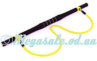 Палка гимнастическая для фитнеса с эспандером Gym Bar: длина 90см