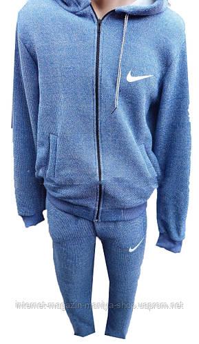 Костюм спортивный мужской теплый на флисе Nike