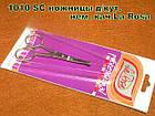 Ножницы маникюрныеLa Rosa 1010 SC , фото 2