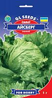 Насіння качанного салату Айсберг, 1 г