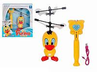 Летающая игрушка детская на управлении