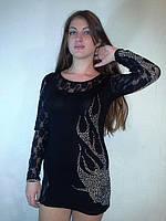 Короткое вечернее платье, фото 1