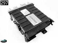 Электронный блок управления (ЭБУ) Volkswagen Passat Golf II 1.8 90-97 (RP)