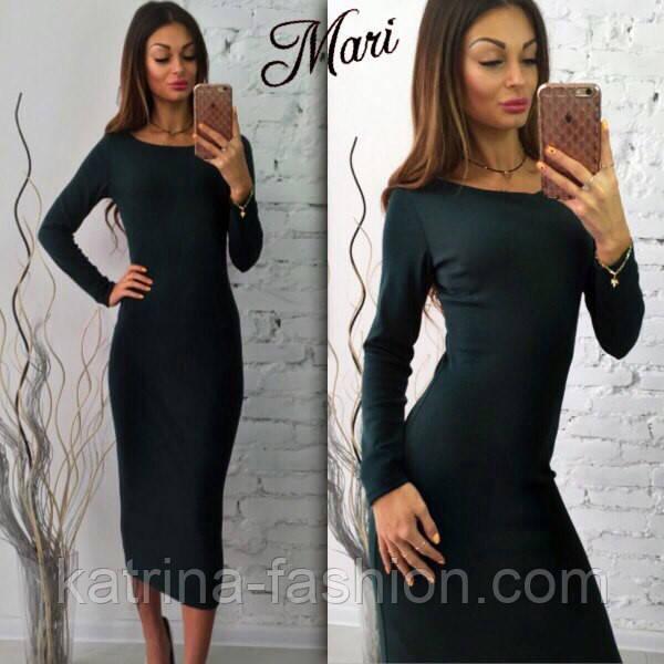 Облегающее повседневное платье