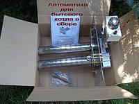 Автоматика Искра (Евросит) к бытовому газовому котлу (в сборе) — 16КВт