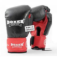 Боксерские перчатки комбинированные 6 унций