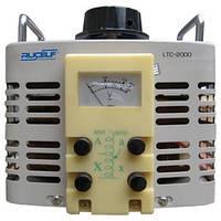 Лабораторный автотрансформатор ЛАТР RUCELF LTC-2000