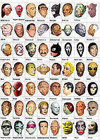 Карнавальные маски, маски политиков, прикольные маски, маска Крик, маска Путин, маска Шрек, маска Фионы, маска Фреди, маска Ельцин. Маски отечественного производства, от производитилей. В ассортименте более 50 видов. Реализацыя ОПТ, РОЗНИЦА.