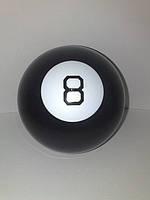Магический шар предсказатель Magic ball трасса 60, в момент выдаст вам правдивый ответ. Доставка по Киеву и Украине. На Русском на английском языке.