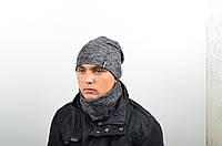 Мужской комплект (шапка и снуд мел.) серый