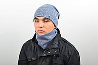 Мужской комплект (шапка и снуд мел.) светло синий, фото 1