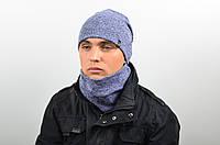 Мужской комплект (шапка и снуд мел.) светло серый