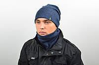 Мужской комплект (шапка и снуд мел.) джинс, фото 1