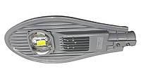 Уличный консольный светильник 30Вт