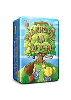 Настольная игра Домик на дереве