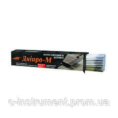 Сварочные электроды Дніпро-М (3 мм)