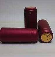 Термоусадочний ковпачок для винних пляшок бордовий  10 шт.