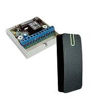 Автономный комплект DLK645/U-Prox mini
