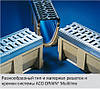 ACO DRAIN Multiline V 100 — 500 Система линейного водоотвода V-образной формы (Германия), фото 2